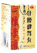 herbal_products-d-pain-relief-joint-care001014.jpg