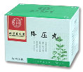 herbal_products-d-pain-relief-joint-care001016.jpg